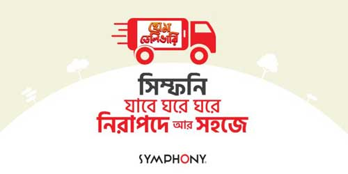 Symphony Mobile Launches Home Delivery Facility